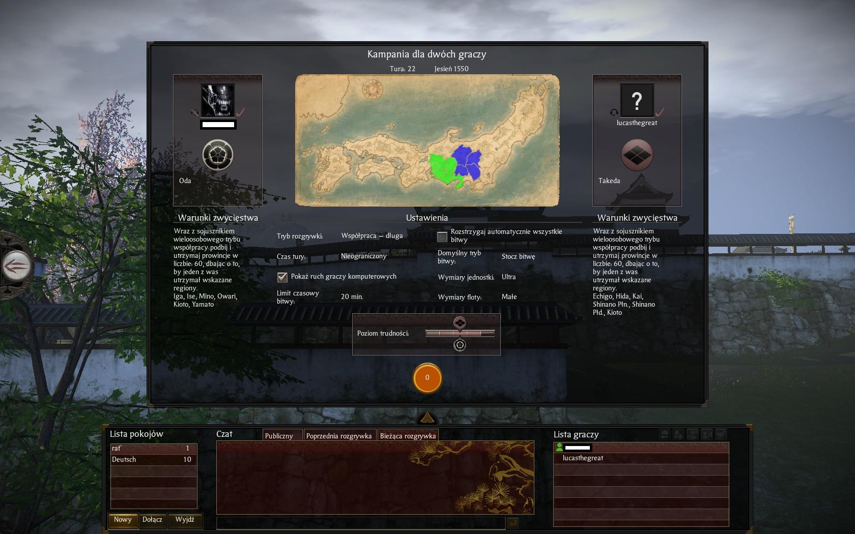total war shogun 2 multiplayer